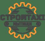 СтройТакси — Услуги и аренда спецтехники в Мытищах и Королёве.