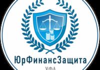 Центр банкротства, Башкортостан