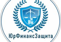 Центр банкротства Стерлитамак