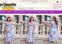 bolshaya-damochka