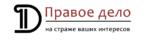Юридические услуги. Адвокат в Алматы