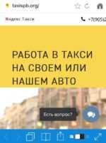 TAXISPB.ORG