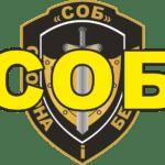 Охрана Одесса